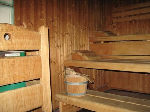 Hier gehts zu Sauna im fit4fun Sportsclub Salzkotten